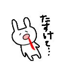うさぷぷぷ(個別スタンプ:04)