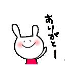 うさぷぷぷ(個別スタンプ:06)