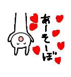うさぷぷぷ(個別スタンプ:07)