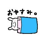うさぷぷぷ(個別スタンプ:08)