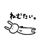うさぷぷぷ(個別スタンプ:09)