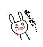 うさぷぷぷ(個別スタンプ:11)