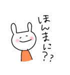 うさぷぷぷ(個別スタンプ:13)