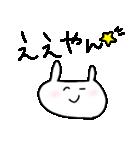 うさぷぷぷ(個別スタンプ:14)