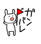 うさぷぷぷ(個別スタンプ:15)
