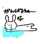 うさぷぷぷ(個別スタンプ:16)