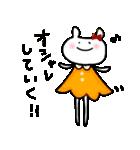 うさぷぷぷ(個別スタンプ:17)