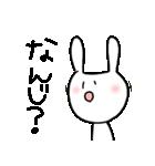 うさぷぷぷ(個別スタンプ:18)