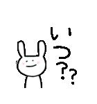 うさぷぷぷ(個別スタンプ:19)