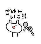うさぷぷぷ(個別スタンプ:20)