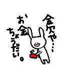 うさぷぷぷ(個別スタンプ:21)