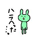 うさぷぷぷ(個別スタンプ:23)