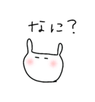 うさぷぷぷ(個別スタンプ:26)