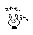 うさぷぷぷ(個別スタンプ:27)