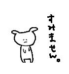 うさぷぷぷ(個別スタンプ:30)