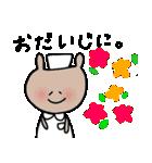 うさぷぷぷ(個別スタンプ:31)