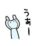 うさぷぷぷ(個別スタンプ:32)