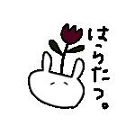 うさぷぷぷ(個別スタンプ:34)
