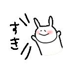 うさぷぷぷ(個別スタンプ:35)