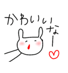 うさぷぷぷ(個別スタンプ:36)