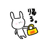 うさぷぷぷ(個別スタンプ:37)