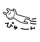 うさぷぷぷ(個別スタンプ:40)