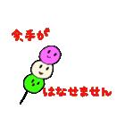 赤丸の日常生活(個別スタンプ:01)