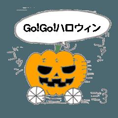 Go!Go!ハロウィン