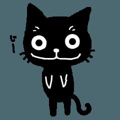 真っ黒な黒ネコ4