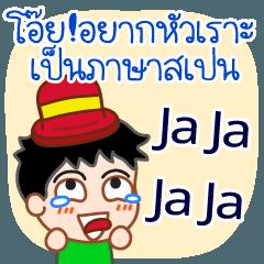 Laugh, Cross-linguistic onomatopoeias