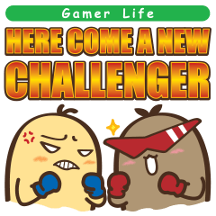 [LINEスタンプ] Gamer Life : Here come a New Challenger (1)
