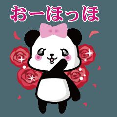 ご令嬢パンダ ▶動く