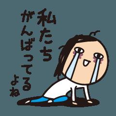 育児疲れ!育子さん 〜ママ友編〜