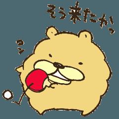 チャウチャウ犬の茶太郎 3