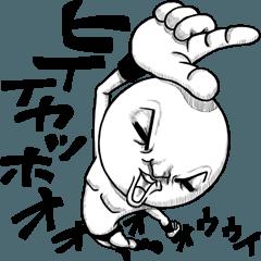 響け!心の叫び シーズン 5