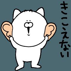 シュールに動く猫②!!!