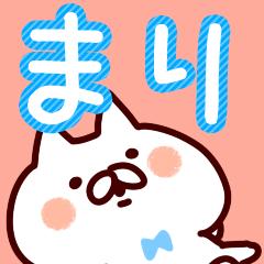 【まりちゃん/まりこ他】専用/名前スタンプ