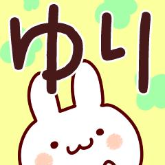 【ゆりちゃん/ゆりこ他】専用/名前スタンプ