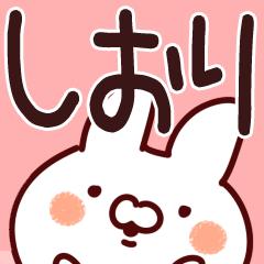 【しおり】専用