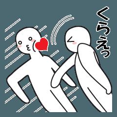 毎日恋愛チュッ!3
