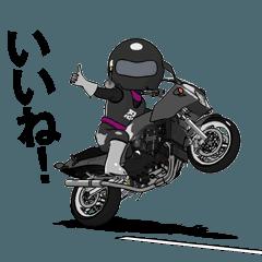 動く ライダー忍者くんブラック