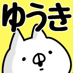 【ゆうき】名前