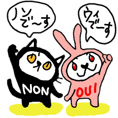 黒猫のノンちゃん(お返事)