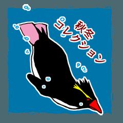 イワさん 秋冬コレクション