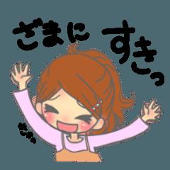 高知 幡多弁(女の子)