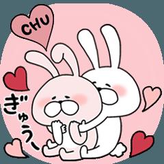 CHUして幸せ☆ラブラブカップルうさぎ -2-