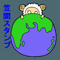 笠間スタンプ