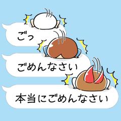 ゆる~いゲゲゲの鬼太郎6