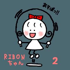 RIBONちゃん2★気持ちを伝えやすい言葉入り