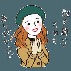秋・冬カラーのカラフルガール